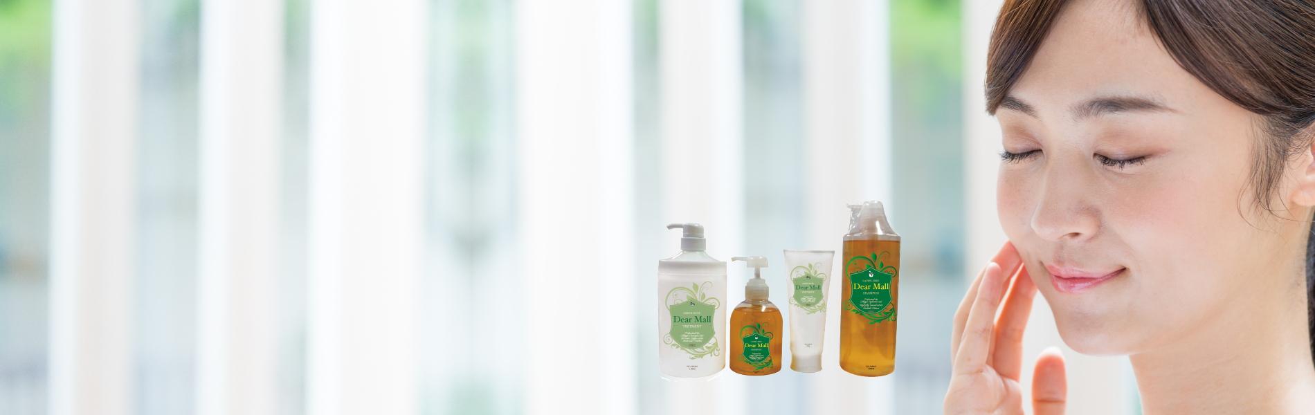株式会社オースリージャパンは、美容材料卸売(ディーラー)・美容室経営などを専門とする総合美容商社です