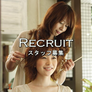 recruit_top